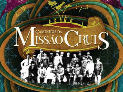 III Expedição JCB Missão Cruls – 6 e 7/07 ( nova data )